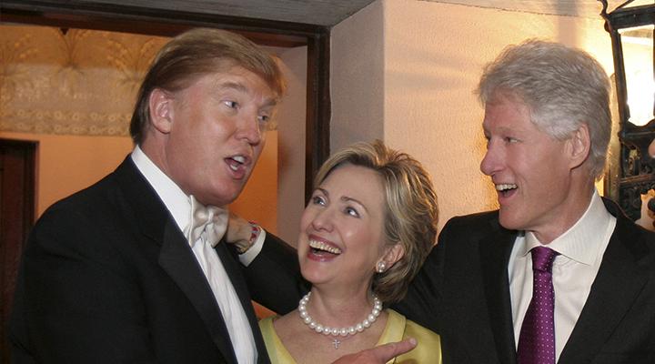 טראמפ והקלינטונים בימים טובים יותר